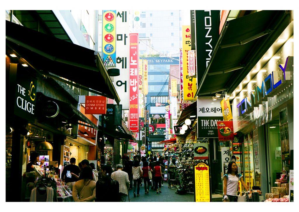 Tendencias en cosmética coreana en 2017 (parte I)