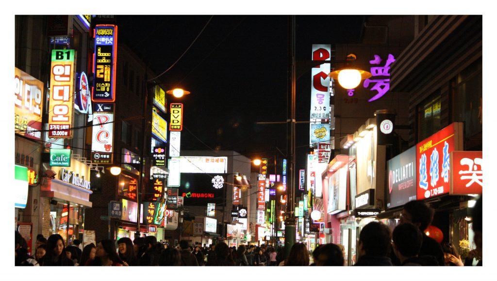 Tendencias en cosmética coreana en 2017 (parte II)