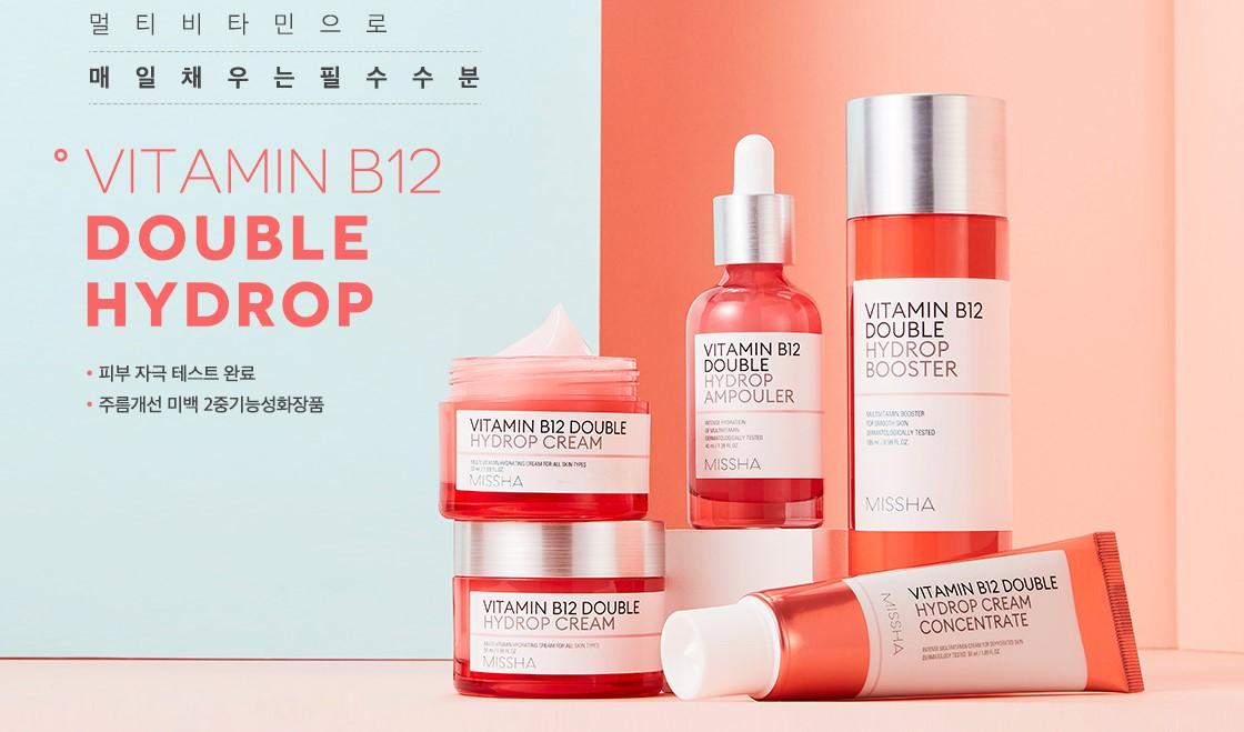 Tendencias en cosmética coreana Missha Vitamin B12 2