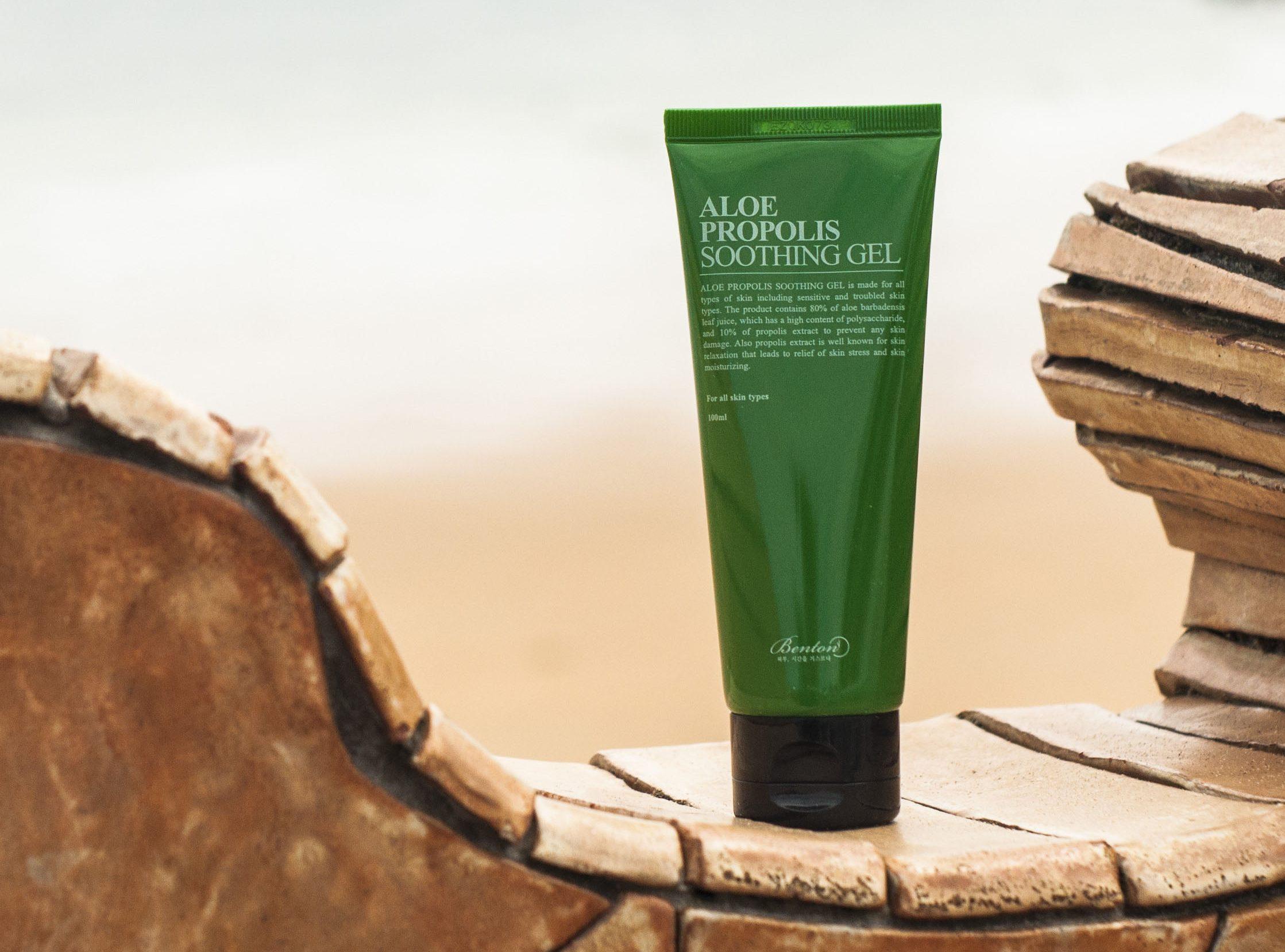 Benton Aloe Propolis Soothing Gel Blueberry Cosmetics